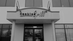 Cookie's Grill