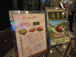 美味しい北京ダック