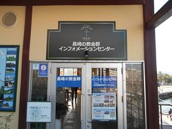 Nagasaki Churches Information Center