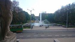 Mickiewicz Park