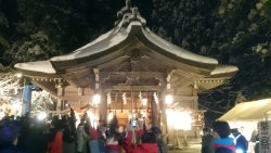 Shinzan Shrine