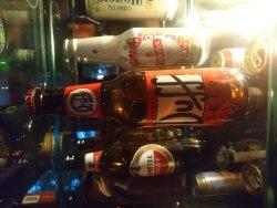 Medellin Beer Factory