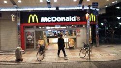 McDonald's, Shizuoka Gofukucho