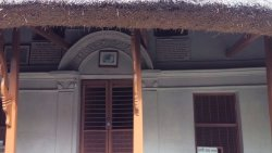 Nutan Bari (New House)