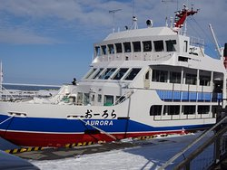 Abashiri Sightseeing Icebreaker Aurora