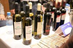 Kartal Winery