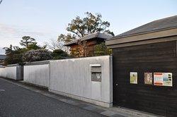 Minakata Kumagusu Archives