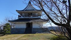 Umiyama Castle Lookout Park
