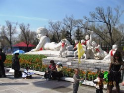 Daqing Children's Park