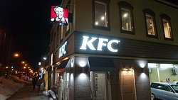 Kentucky Fried Chicken Oyaru Inaho