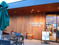 Starbucks Coffee, Kitaikoma Narayama Odori