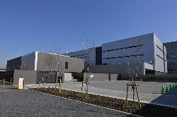 Japan Mint Saitama Museum