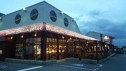 Boulangerie Victoire