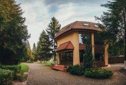 Recreation Resort Karpatia
