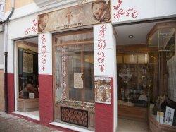 Museo Crux Caravacensis