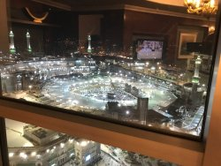 Excellent view of the holy mosque