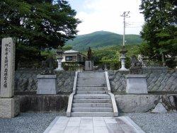 Ina Hanzaemon Tadamasa Kinyuki Statue