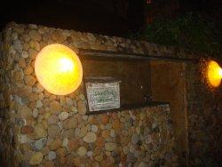 Street frontage for Sardine Restaurant