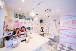 Kawai Maid Cafe & Bar Akiba Zettai Ryoiki