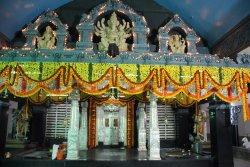 Anegudde Vinayaka Temple