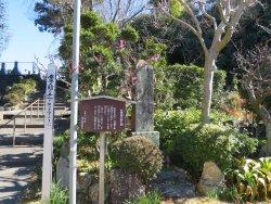 Jusei-in Temple