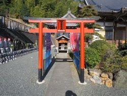 Shinpukuji Temple
