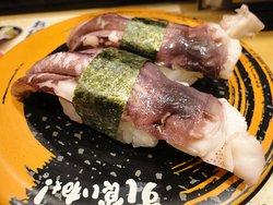 sushi kuine! Takaoka-minami Branch