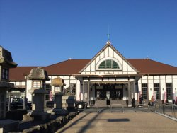 JR Kotohira Station