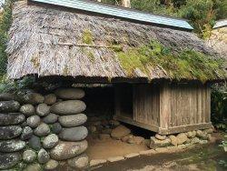 Furusato Village