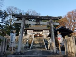 Suen Shrine