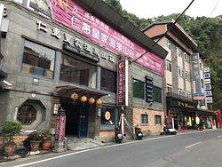 Guanzi Hill (Guan Zi Ling)