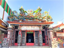 Wu De Temple