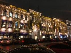 Rue vers le Bolshoi