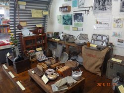 Okinawa Post-War Cultural Material Museum Histreet