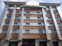 Eskan Forsat Hotel