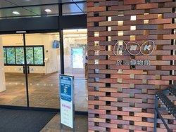 NHK Museum of Broadcasting