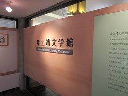 Yasushi Inoue Literary Museum