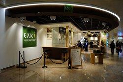 EXKi Brussels Airport