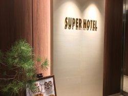 Super Hotel Tokyo Kinshicho Ekimae