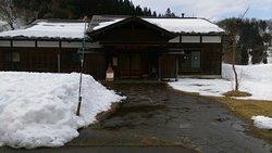 道の駅 雪のふるさと やすづか