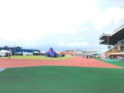 Yilan Sports Park