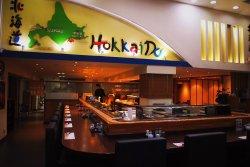 Restaurant Hokkaido