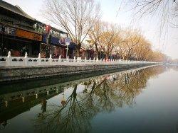 Shichahai Scenic Resort