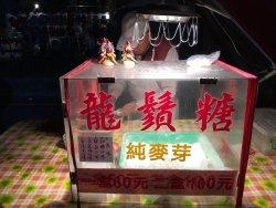 Siwei Market