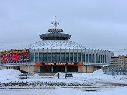 Kostroma State Circus