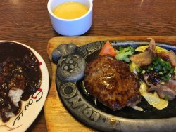 Tomato &Onion Kagoshima Aira