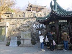 Xuyi Greatest Mountain