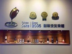 Wu Fong Farmers' Association Winery