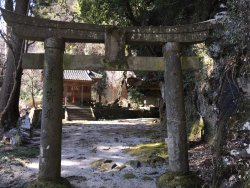 Yametsuhime Shrine