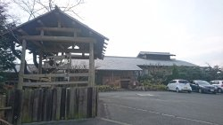 Kafutei
